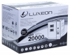 luxeon-sdr-20000